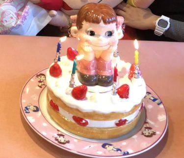 不二家レストランのバースデーサービス!ペコちゃんと祝う子供の誕生日!