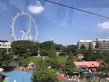よみうりランド2歳の子供も楽しめた遊園地のアトラクション!