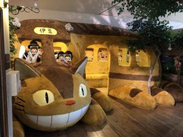 伊豆テディベアミュージアム!トトロにも会える子供も楽しめる美術館!