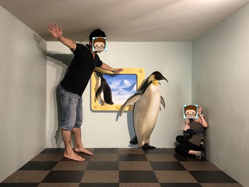 エイムズの部屋