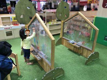 あそびパークPLUSラゾーナ川崎!2歳の子供も楽しめた室内遊び場の遊具紹介!