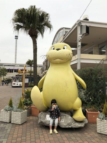 横浜八景島シーパラダイス!3歳の子供が楽しめた水族館の見どころ紹介!