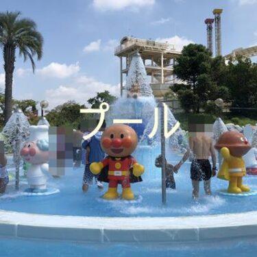 東京おすすめ子供プール!夏休みに子供と遊びに行きたいスポット!