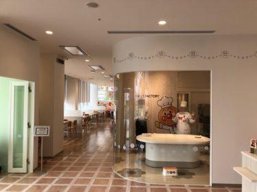 アンパンマンレストラン!子供の誕生日のお祝いができる横浜のカフェ!