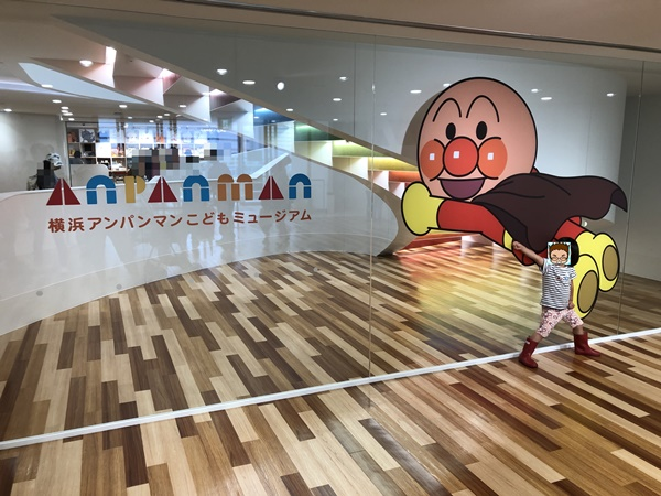 アンパンマンミュージアム入口