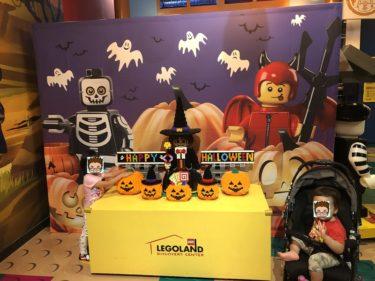 お台場レゴランド東京のハロウィン!1歳の子供も楽しめた室内遊び場のイベント!