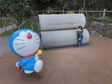 藤子・F・不二雄ミュージアム!1歳、2歳の子供もドラえもんと遊べるスポット!