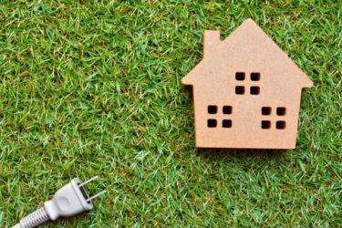 電気代の平均金額はいくら?安い電力会社を探せる比較サイトが家計節約に便利!