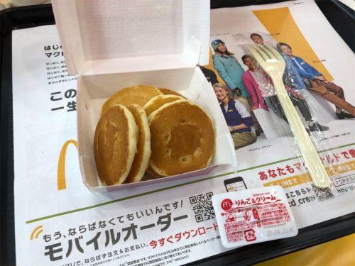 マクドナルド誕生日パンケーキ