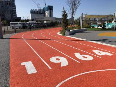 子供も遊べる新豊洲スポーツパーク!TOKYO SPORT PLAYGROUND(東京スポーツプレイグラウンド)!