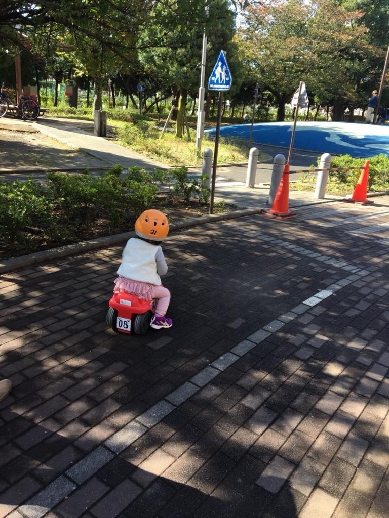 豆自動車練習