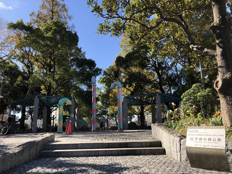 park_entrance