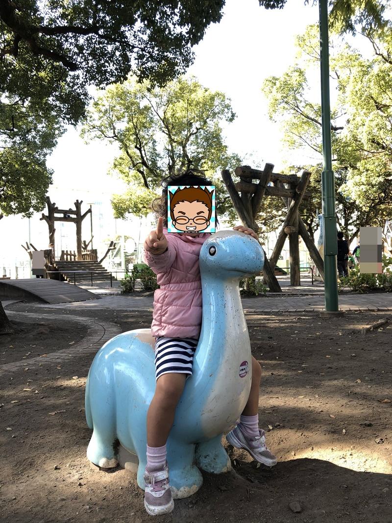 子供の森公園(小さい恐竜)