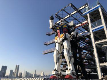 横浜実物大ガンダム!小学生未満の子供は入場無料で楽しめる山下ふ頭の新スポット!