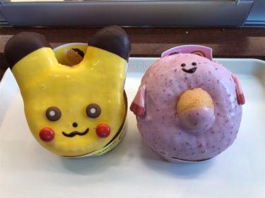 子供のお出かけスポット!最新イベント情報まとめ!(1月5日更新)