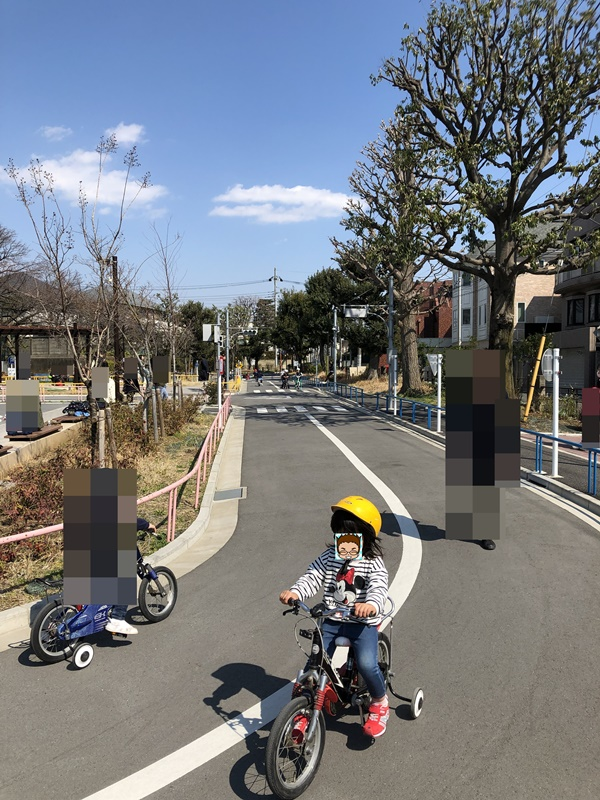 ふすま町交通公園
