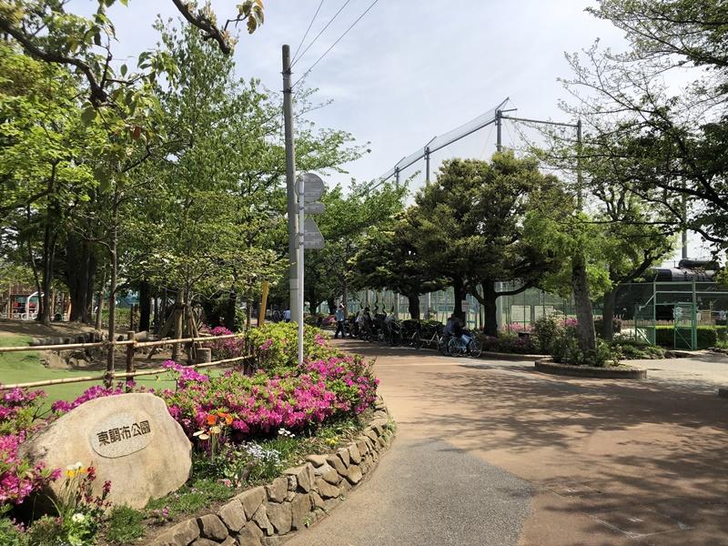 東調布公園入口