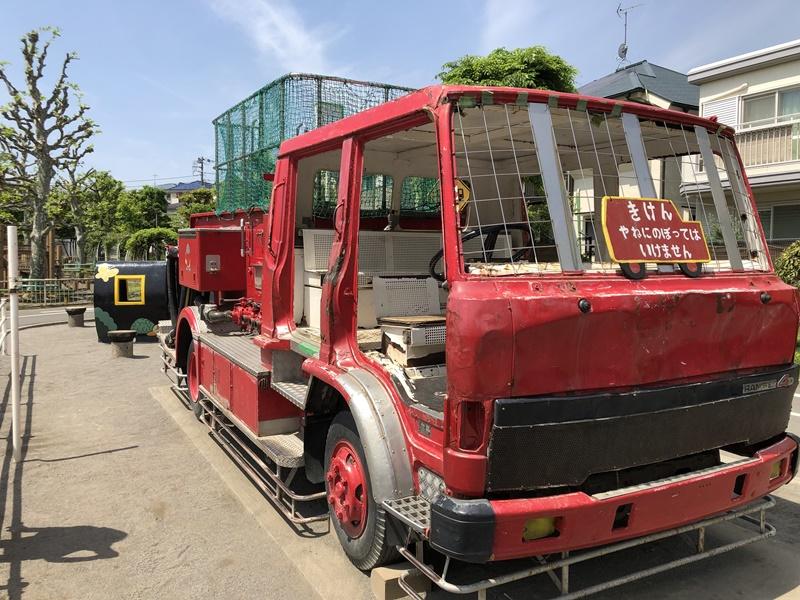 東調布公園消防車