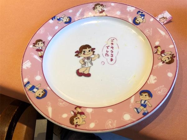ポコちゃんカレーライスお皿