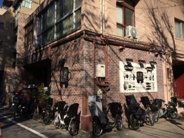 ALLDAYHOME(オールデーホーム)茗荷谷!文京区の子供連れが過ごしやすいランチスポット!