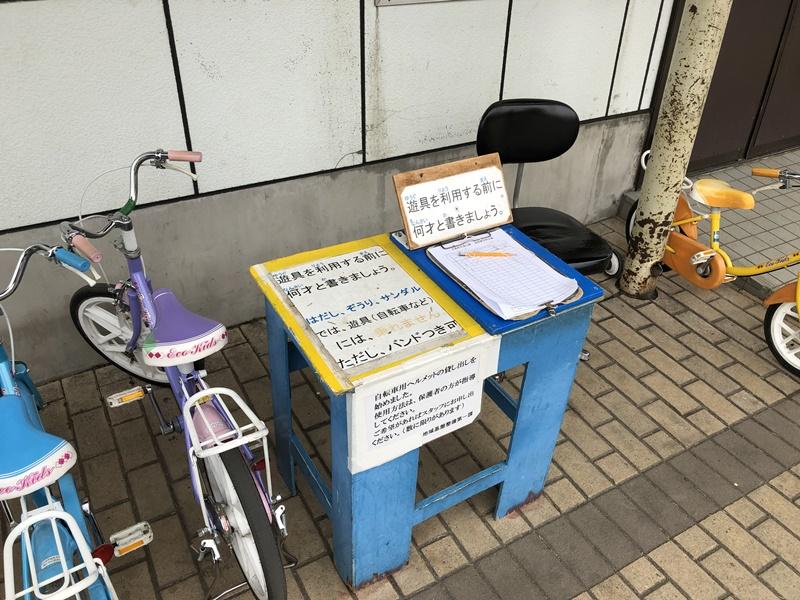 自転車受付