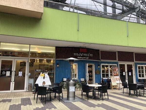 ムーミンベーカリーカフェ