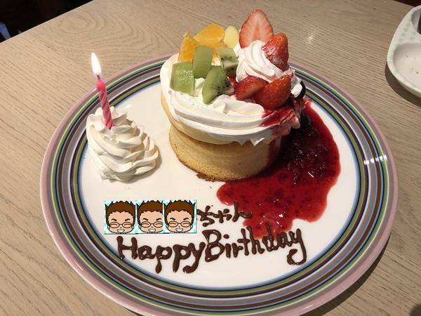 バースデーメッセージ付ケーキ