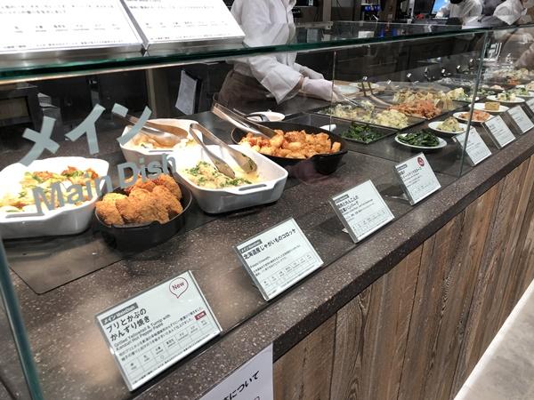 カフェMUJI惣菜コーナー