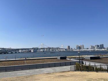 豊洲ぐるり公園!東京湾・レインボーブリッジも見える開放感あるスポット!