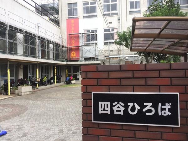 東京おもちゃ美術館入口