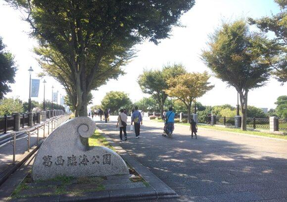 葛西臨海公園入口