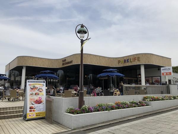 葛西臨海公園パークライフカフェ