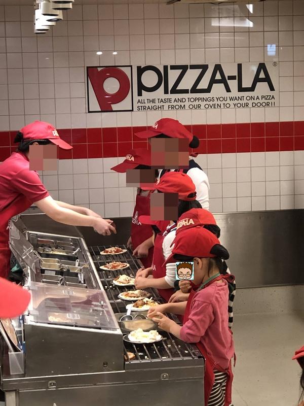 ピザーラ(ピザ作り体験)