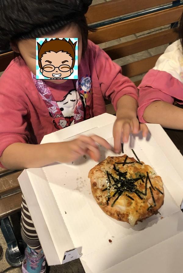 ピザーラピザ