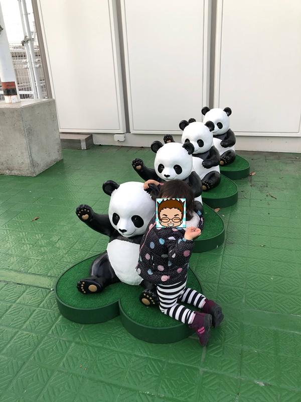 松坂屋上野店屋上広場パンダ