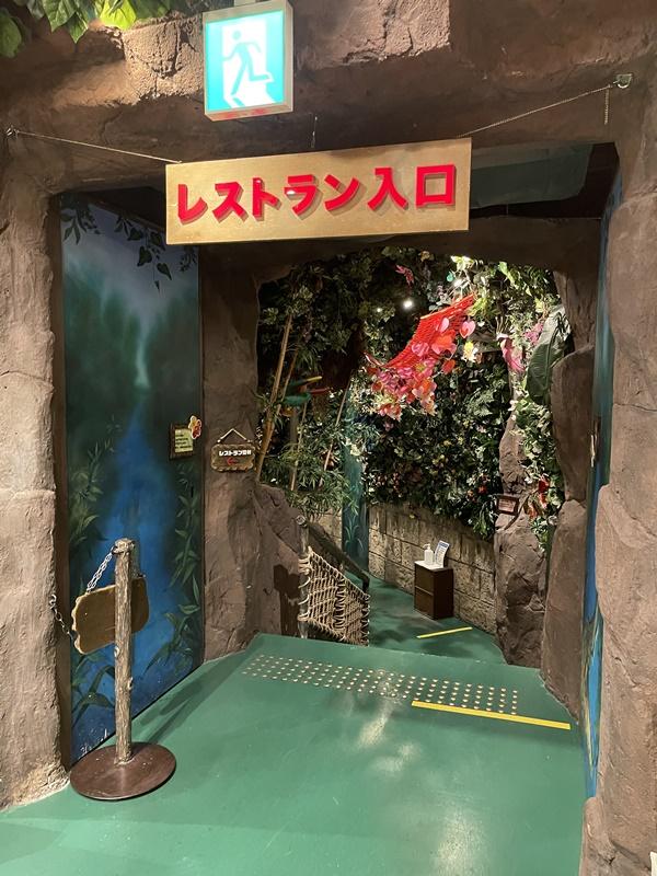 レインフォレストカフェ入口