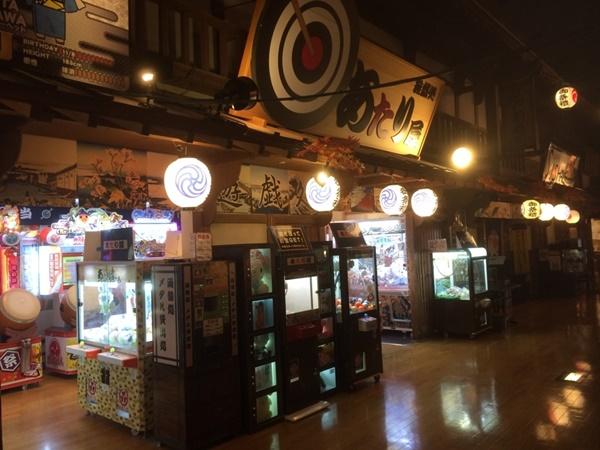 大江戸温泉ゲームセンター