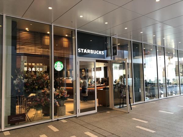 スターバックスコーヒー目黒セントラルスクエア店