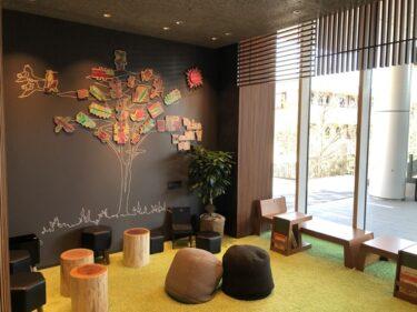目黒駅前のスタバ!キッズスペース付きで子供連れも楽しめるカフェ!