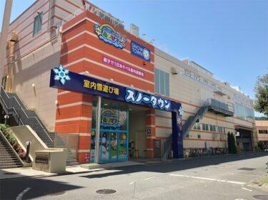 東京あそびマーレ建物