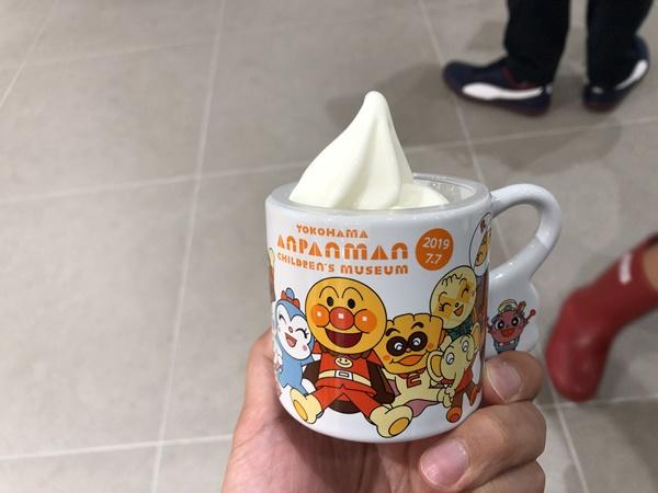 アンパンマンソフトクリーム