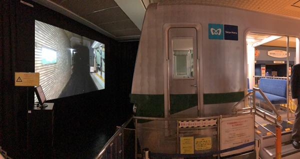 地下鉄シミュレータ
