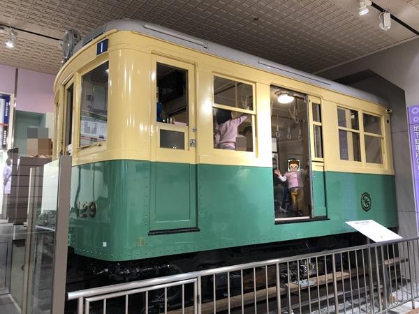 地下鉄博物館地下鉄