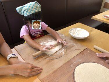 カプリチョーザで子供とピザ作り体験!本格ピザ作りができるキッズピザ講習会!