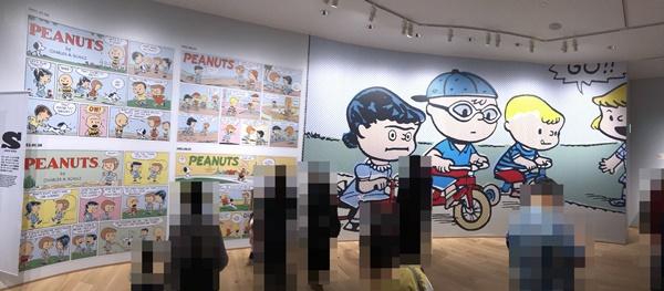 南町田グランベリーパークスヌーピーミュージアム