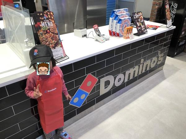 ドミノ・ピザ銀座
