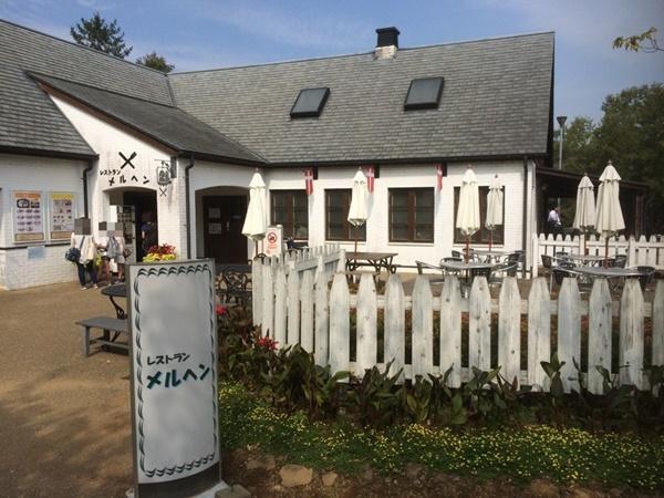 アンデルセン公園メルヘンレストラン