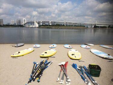 【オリンピック開催のため休止中】お台場の海でスタンドアップパドルボード体験!東京のマリンスポーツスポット!