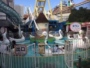 浅草花やしき!0歳、1歳の子供がお得な日本最古の遊園地!