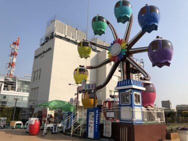 東京・神奈川のデパート屋上にある子供向け遊園地・遊び場まとめ!